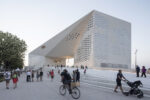 Maison de l'Économie Créative et de la Culture en Aquitaine